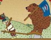 Сказки Швейка про Россию