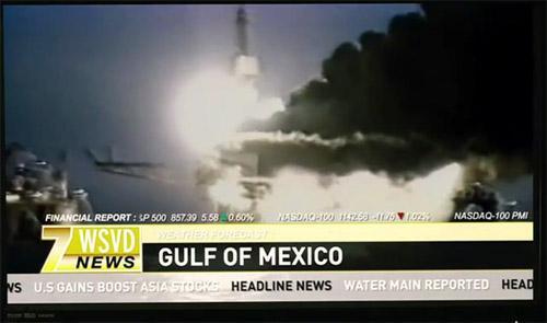 Метастазы Мексиканского залива 2
