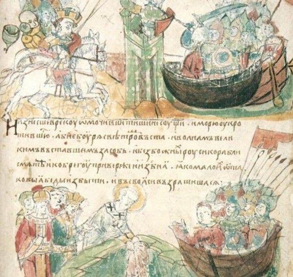 О культурной связи между Индией и Русью