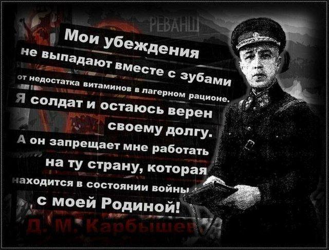 tnt pora otvechat za shutki 2 Канал ТНТ посмеялся над смертью генерала Карбышева. Пора отвечать за «шутки»?